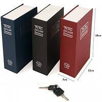 Книга сейф  Английский словарь 18 см