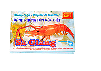 Рисовые чипсы с креветками SA GIANG 200г (Вьетнам)