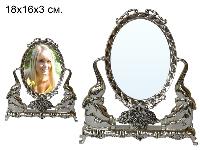 Зеркало-фоторамка
