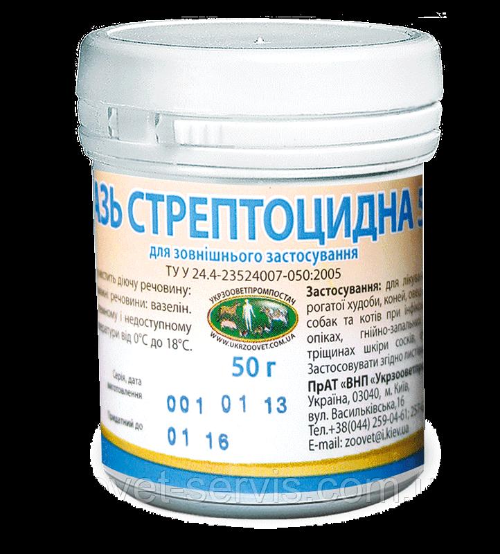 Мазь стрептоцидная 5%, упаковка - 50 г