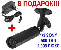 """Внутренняя миниатюрная цилиндрическая охранная камера видеонаблюдения 1/3"""" COLOR SONY (модель LBWB)"""