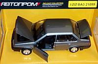Машинка металлическая ВАЗ 21099