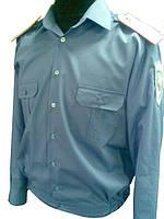 Форменная рубашка голубая на длинный рукав