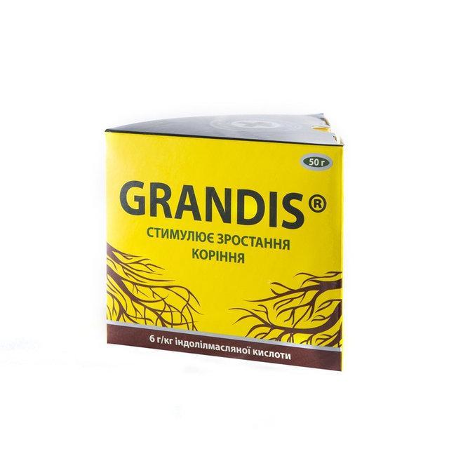 Укоренитель GRANDIS/ Грандис, 50 г — эффективный укоренитель для сада, цветника и огорода