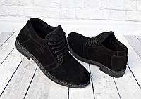 Мужские зимние ботинки классического стиля на шнурках с нескользящей подошвой замшевые черные