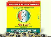 Фитор в таблетках. Иммуномодулятор. Антиоксидант. 12 таб.