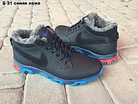 Модные мужские зимние кроссовки кожаные Найк темно-синие с ярко-синей подошвой
