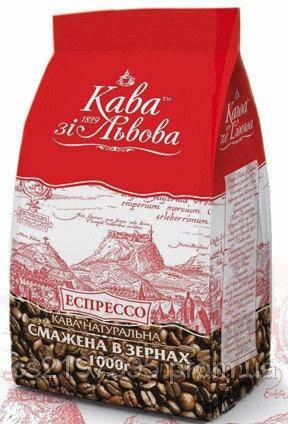 Кофе в зернах Кава зі Львова 1000 грамм Львовское кофе Эспрессо зерновой 1 килограмм