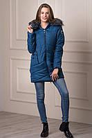 Красивая зимняя женская куртка с капюшоном Keilly морская волна  БЕСПЛАТНАЯ ДОСТАВКА!!!
