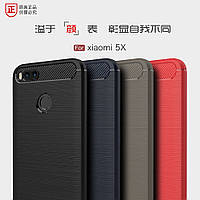 TPU чехол накладка Urban для Xiaomi Mi A1 (5 цветов)