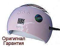 Гибридная светодиодная UV/LED лампа SunUV-6 48 вт (Сан ван ) ОРИГИНАЛ с защитой от перегорания светодиодов .