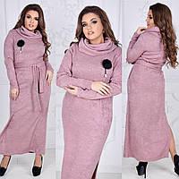 Теплое ангоровое платье в пол больших размеров. 4 цвета!