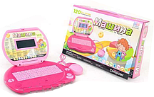 Компьютер детский, обучающий 20267ERC англо-русский, цветной экран, мышка