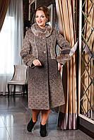Пальто зимнее женское большие размеры П-713(н/м) Тк.пальт.Liko В Тон 108