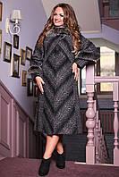 Пальто женское кашемир большие размеры П-615 (н/м) Тк.пальт. Kappa Тон 107