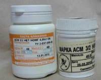 Паста алмазная для обработки стекла АСМ 2/1 НВМХ(жёлтая)40 грамм