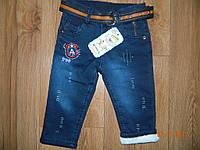 Теплые джинсы для мальчика на 1 год