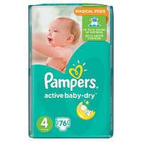 Подгузники детские Pampers Active Baby-Dry Maxi размер 4 (7-14 кг) 76 шт