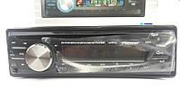 Магнитола Pioneer CD, MP3, bluetooth, AUX в наличии в Днепре