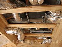 Вентиляция частного дома. Киевская область