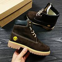 Женские зимние ботинки Timberland Classic коричневые на меху
