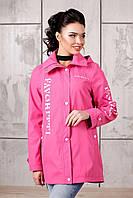 Куртка женская стильная демисезонная В-1024 МФ 101999 Тон 38