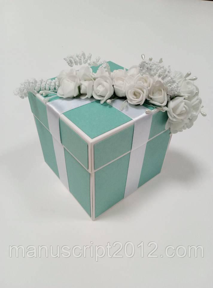 """Коробочка для весільного подарунку/грошей 100*100*100 мм """"ТІФАНІ"""""""