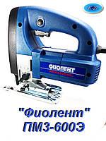 """Электролобзик """"Фиолент"""" ПМ3-600Э 600Вт (пила маятниковая)"""