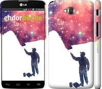 "Чехол на LG G Pro Lite Dual D686 Космический художник ""2880c-440-4074"""