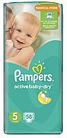 Подгузники Pampers Active Baby-Dry Junior 5 для детей 11-18 кг 58 шт