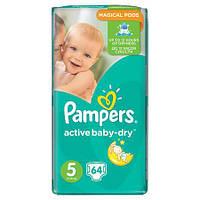 Подгузники Pampers Active Baby-Dry Junior 5 для детей 11-18 кг 64 шт