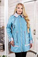 Куртка женская осень весна В-1026 МФ 102032 Тон 571