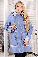 Куртка женская осень весна большого размера В-1026 МФ 102032 Тон 636