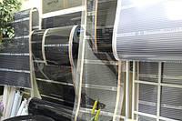 Нагревательная пленка 5 м.кв Hi Heat (Ю.Корея) инфракрасная для теплого пола