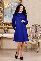 Пальто женское весна В-1022 Aрт.160416 Тон 8