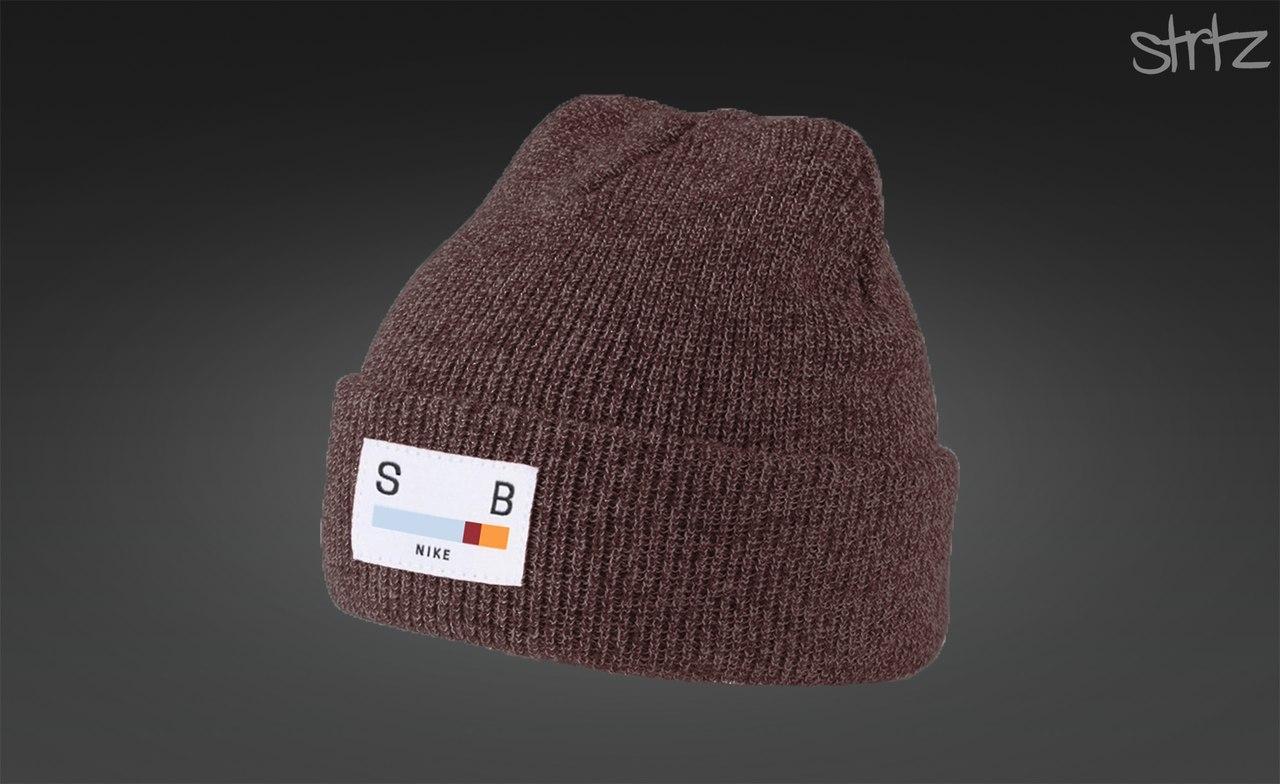 a5a154c3 Молодежная коричневая шапка найк/Nike SB: 220 грн. - Шапки, шарфы ...