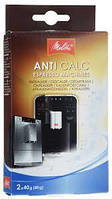 Melitta Anti Calc порошок 2х40г