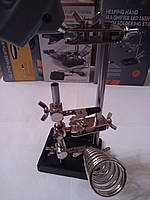 """Держатель """"третья рука"""" ZD-10M c подсветкой, 5Х 90мм+ подставка паяльника"""