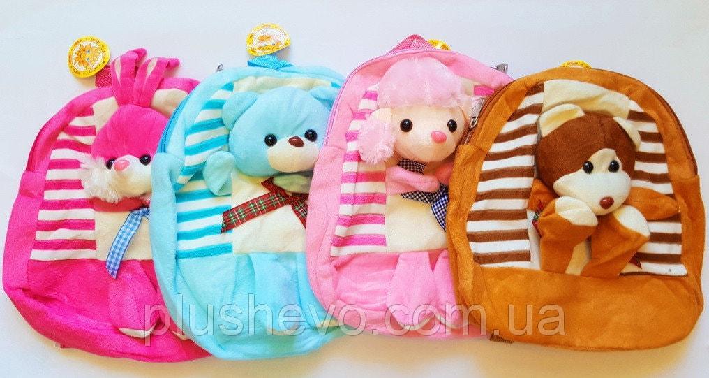 Игрушка рюкзак животные купить школьные рюкзаки оптом одесса