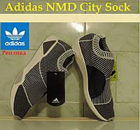 Кроссовки мужские Adidas NMD Сity Sock (CS1PK). Беговые кроссовки Адидас. Реплика, фото 1