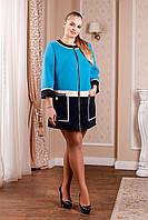 Женское кашемировое пальто большого размера В-945 Кашемир Тон 059