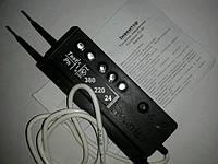 Указатель напряжения Контакт-55ЭМ (24В,220В,380В) светозвуковая индикация