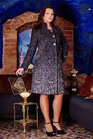 Демисезонное пальто больших размеров В-665  Nicodemo Тон 2