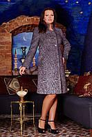 Женское пальто большого размера В-665  Nicodemo Тон 1