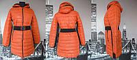 Куртка женская зимняя оранжевого цвета