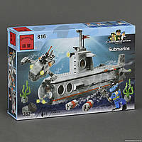 """Детский игровой конструктор Brick 816 """"Подводная лодка"""""""