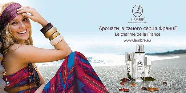 Эксклюзивная парфюмерия для женщин