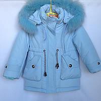 Куртка детская зимняя оптом 92-116, фото 1