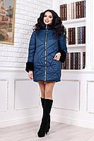 Модный пуховик женский зимний В-979 Лаке Тон 31