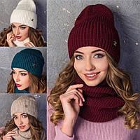 Набор: Безумно стильная,красивая, молодёжная шапка с большим подворотом, утеплена флисом. 9 цветов. код 6016К